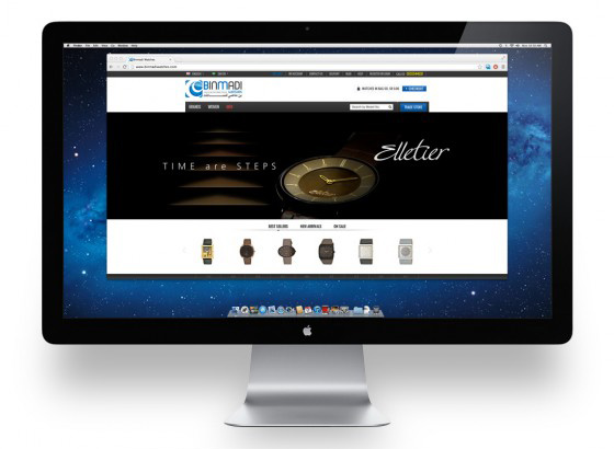 iWeb proves that language is no barrier to online selling