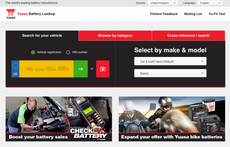 Yuasa Battery Lookup website