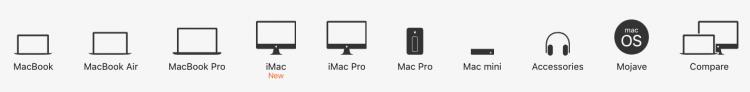 Apple Secondary Navigation | iWeb